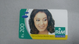 India-rim Prepiad Card-(43g)-(rs.200)-(navi Mumbai)-(31.3.2006)-(look Out Side)-used Card+1 Card Prepiad Free - India