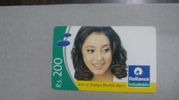 India-rim Prepiad Card-(43h)-(rs.200)-(navi Mumbai)-(31.3.2007)-(look Out Side)-used Card+1 Card Prepiad Free - India