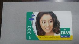 India-rim Prepiad Card-(43i)-(rs.200)-(navi Mumbai)-(31.3.2007)-(look Out Side)-used Card+1 Card Prepiad Free - India