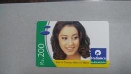 India-rim Prepiad Card-(43j)-(rs.200)-(navi Mumbai)-(31.3.2007)-(look Out Side)-used Card+1 Card Prepiad Free - India