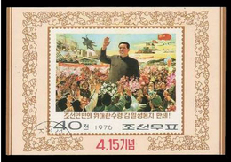 Foglietto - 64 ° Anniversario Della Nascita Di Kim Il Sung, 1912-1994 - Pittura Di Propaganda  -  1976 - Corea Del Nord