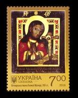 2018 Ukraine Ful Sheet Stamp Sumy Region Akhtyr Icon Orthodoxy Сhurch Temple #190 - Ucrania