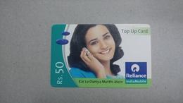 India-rim Prepiad Card-(44a)-(rs.50)-(navi Mumbai)-(30.6.2007)-(look Out Side)-used Card+1 Card Prepiad Free - India