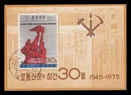"""Foglietto - II Trentesimo Anniversario Di """"Rodong Sinmun"""". Giornale Dei Lavoratori - 1976 - Corea Del Nord"""