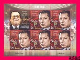 "MOLDOVA 2018 Famous People Personalities General Director Of Folk Dance Ensemble ""JOC"" Vladimir Curbet (1930-2017) M-s - Moldova"