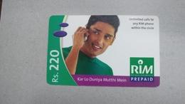 India-rim Prepiad Card-(45)-(rs.220)-(navi Mumbai)-(31.3.2006)-(look Out Side)-used Card+1 Card Prepiad Free - India