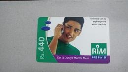 India-rim Prepiad Card-(45b)-(rs.440)-(navi Mumbai)-(31.12.2005)-(look Out Side)-used Card+1 Card Prepiad Free - India