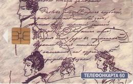 TARJETA TELEFONICA DE RUSIA (587). - Rusia