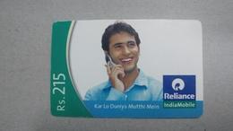India-rim Prepiad Card-(46)-(rs.215)-(navi Mumbai)-(31.3.2007)-(look Out Side)-used Card+1 Card Prepiad Free - India