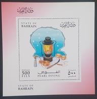 HX2 - Bahrain 1996 Mi. Block 9 S/S - Pearl Diving - MNH - Bahreïn (1965-...)