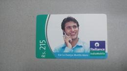 India-rim Prepiad Card-(46a)-(rs.215)-(navi Mumbai)-(30.6.2007)-(look Out Side)-used Card+1 Card Prepiad Free - India