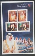 HX2 - Bahrain 2007 Mi. Block 22 S/S - National Day - MNH - Bahrain (1965-...)