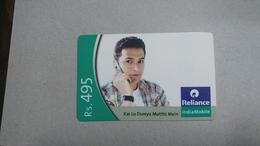 India-rim Prepiad Card-(47)-(rs.495)-(navi Mumbai)-(31.3.2007)-(look Out Side)-used Card+1 Card Prepiad Free - India