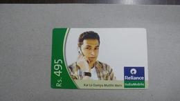 India-rim Prepiad Card-(47a)-(rs.495)-(navi Mumbai)-(30.6.2007)-(look Out Side)-used Card+1 Card Prepiad Free - India
