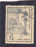 Chine-1958  N°1141 - 1949 - ... République Populaire