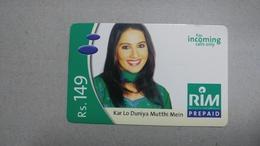 India-rim Prepiad Card-(48)-(rs.149)-(navi Mumbai)-(31.3.2006)-(look Out Side)-used Card+1 Card Prepiad Free - India