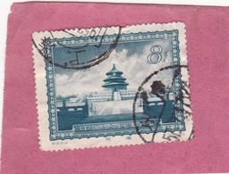 Chine-1956-57- N°1074 - 1949 - ... République Populaire