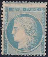 N°37 Neuf Avec Trace De Charnière, Piquage Décalé, 1er Choix - 1870 Siège De Paris