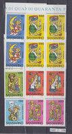 SAN MARINO  1984Scuola E Filatelia 6 Valori Serie Completa Nuova In Quartina - San Marino