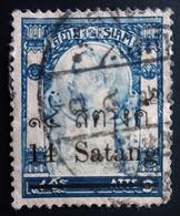 1909 Thailande Siam Yt 94 .King Chulalongkorn .  Oblitéré Used - Siam