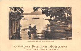 ALTE   AK  HUMBOLDTSBAAI / Neuguinea  - Hafen -  Ca. 1915 - Papua New Guinea