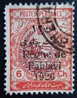 1926 Postes Persanes Iran Mi 521 . Heraldic Lion In An Oval. Règne De Pahlavi 1926 Oblitéré Used - Iran
