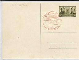 E71-SLOVAKIA 1941 - POSTCARD -MEMORANDUM SLOVAKIA -27.VI.1881-VARIANT 2 - Entiers Postaux