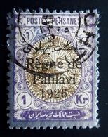 1926 Postes Persanes Iran Mi 525 . Heraldic Lion In An Oval. Règne De Pahlavi 1926 Oblitéré Used - Iran