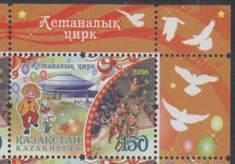 KAZAKHSTAN, 2016, MNH, CIRCUS, HORSES, DOGS, CLOWNS, 1v - Circus