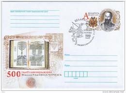 "Belarus 2015 Mikolaj ""the Black"" Radziwill, Grand Duce Of Lithuania, Poland, Bible Book Jewish - Bielorussia"