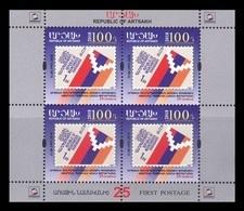 Armenia (Nagorno-Karabakh) 2018 Mih. 165 25th Anniversary Of First Postage Stamp (M/S Of 4 Stamps) MNH ** - Arménie