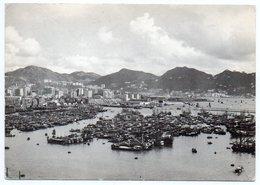 HONG KONG - A VIEW OF THE BAY -1964 - Cina (Hong Kong)