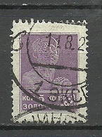 RUSSLAND RUSSIA 1924 Michel 246 A O - Gebraucht