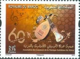 MAROC MOROCCO  ASSOCIATION DES AMATEURS DE LA MUSIQUE ANDALOUSE 2018 - Morocco (1956-...)