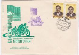 Latvia USSR 1961 Canceled In Riga, Motorcycle Races, Motocross Motorbike Bike, Patrice Lumumba, Congo - Latvia