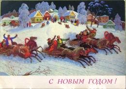 Noël /Nouvel An. Russie URSS Vintage De Carte Postale. Festivals Folkloriques Russes à Cheval - Other