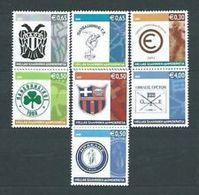 GREECE SPORTS CLUB 2005 MNH - Griechenland