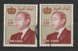 MiNr. 1110  Marokko 1987, 6. April. Freimarken: König Hassan II. - Marokko (1956-...)