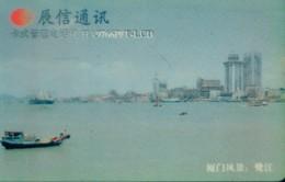 China  Telephone Management Card, Early Phonecards (1pcs) - Cina