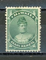 HAWAI : Tp  COURANT - N° Yvert 34 Obli. - Hawaï