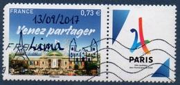 JO Paris 2024 Surchargé Lima (2017) Oblitéré - France