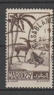MiNr.231 Marokko 1945/1947. Freimarken: Einheimische Bilder. Marken ähnlich Der Ausgabe 1939/1942 Mit Kleinen Änderungen - Marokko (1956-...)