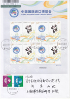 China 2018-30 China International Import Expo Silk Sheetlet Entired FDC B - 1949 - ... République Populaire