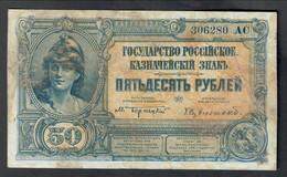 RUSSIA 1919 50 RUBLES  LOTTO 2367 - Russia