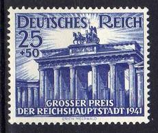 Deutsches Reich, 1941, Mi 803 * [261218StkKV] - Neufs