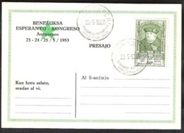BELGUM Benelux Esperanto Congress 1953 With Special Cancellation - Poststempels/ Marcofilie