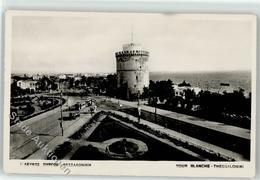 52710792 - Thessaloniki Saloniki - Griechenland