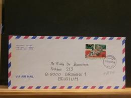 A8231A   LETTRE TO BELG. 1994 - 1989-... Empereur Akihito (Ere Heisei)