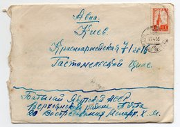 Air Mail  Republic Of Sakha (Yakutia) Batagay Kiev 1955 - Lettres & Documents