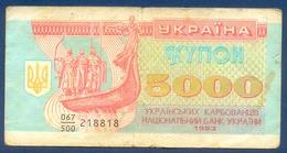 1995 Ukraine 5000 KARBOVANTSIV - Ukraine